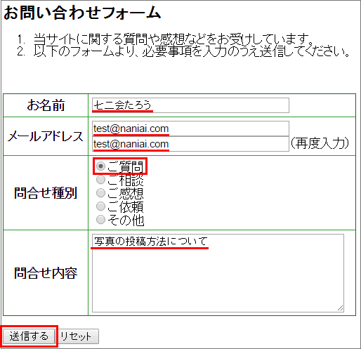 20160113r20
