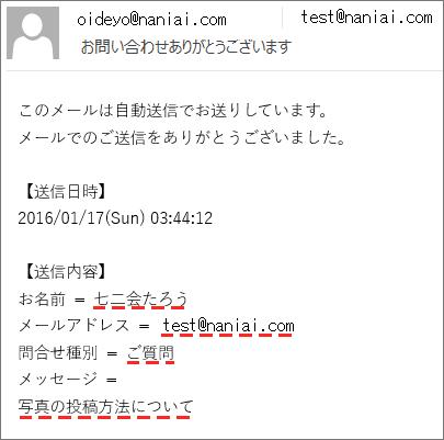 20160113r22