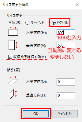 20160518r52
