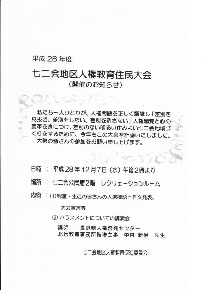 s-img_20161205_0001