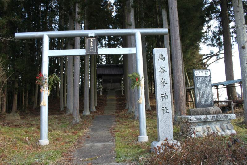 鳥谷峯神社(新屋)へ初詣