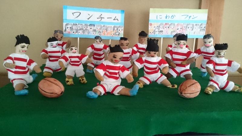 岩草区民文化祭が行われました